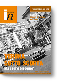 200x270veronain-28cover