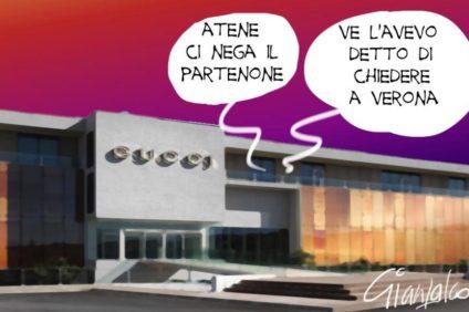 Gucci e il Partenone