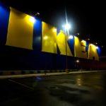Al posto di IKEA alla Marangona facciamo il Polo dell'innovazione